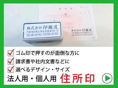 画像1: 社判スタンプ (1)